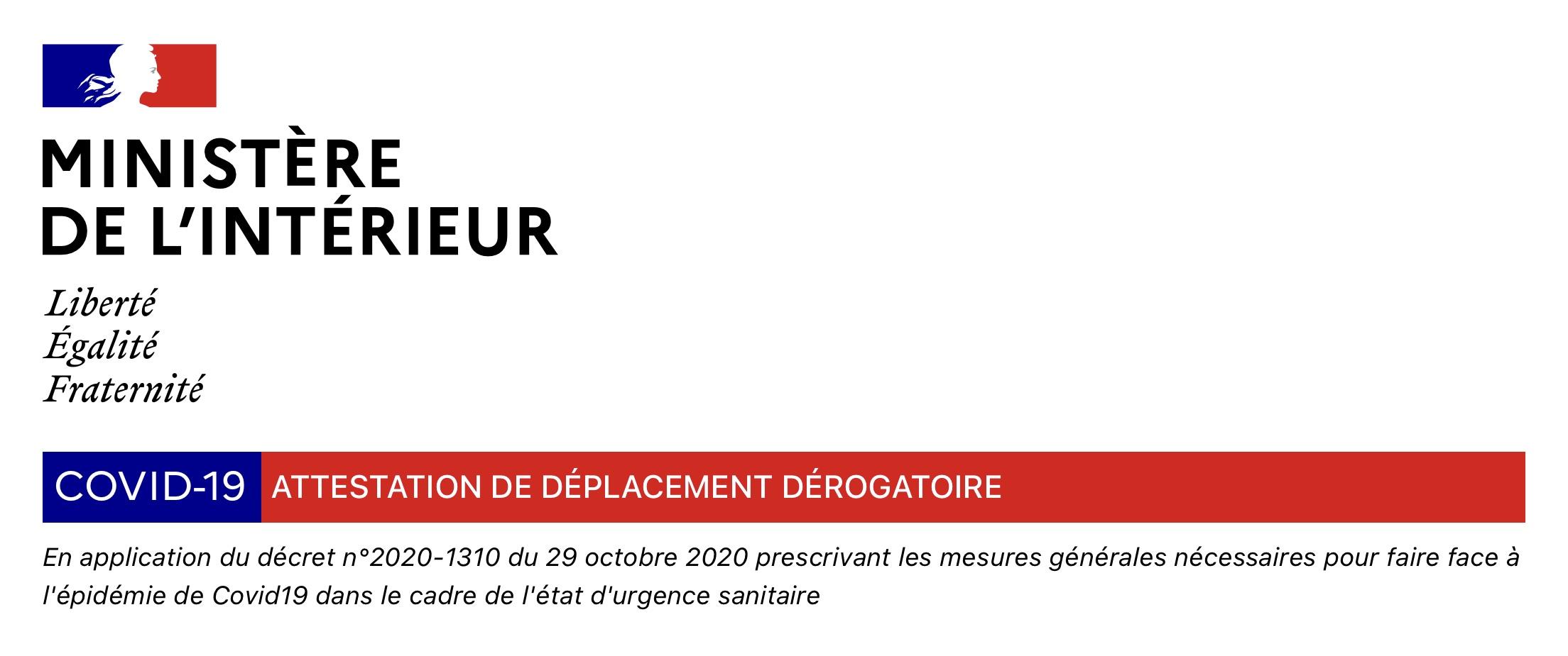 Formulaire en ligne - Attestation de déplacement dérogatoire.